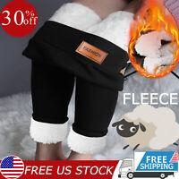 Fleece Leggings Sweat Pants Hot Thick High Waist Winter Warm slim Lined Blend
