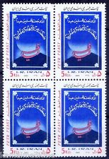 Fetr Feast, Celebrated by Muslims marks end of Ramadan, 1985 MNH Blk -P012