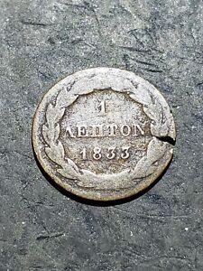 1833 Greece 1 Lepton Coin King Otto Bavaria **worn damaged**