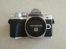 OLYMPUS OM-D E-M10 Mark III - Fotocamera Digitale Mirrorless Sensore Micro 4/3