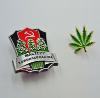 Marijuana Cannabis Farmer Master Grower USSR Award Badge Metal, Cannabis Leaf