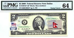 $2 DOLLARS 2009 STAMP CANCEL FLAG OF UN FROM NEPAL LUCKY MONEY VALUE $5000