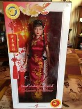 "Festival of the World Chinese New Year Barbie Collector's doll ""Just Reduced"""