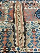 Very Rare Antique Caucasian Kazak Sumak Kilim Wedding Gift Size 128x67cm