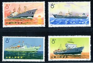 China 1972 Merchant Ships of the PRC MNGAI NH XF Complete Series