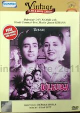 Dilruba - Dev Anand - Official Bollywood Movie DVD ALL/0