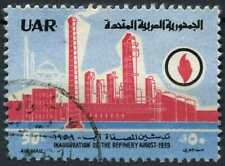 Syria 1959 SG#702 Oil Refinery Used #E2633
