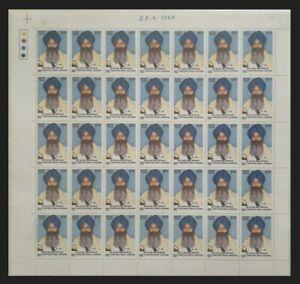 133.INDIA 1987 STAMP SHEET HARCHAND SINGH LONGOWAL (SIKH LEADER)  . MNH