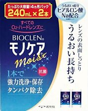 ☀Ophtecs Monocare moist O2 Care Hard Contact Lens Solution ( 240ml×2 ) Japan F/S