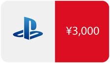 Japan PSN - Playstation Network Prepaid Card: 3,000 Yen: Japanese Digital Code