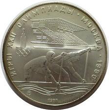 Unione Sovietica 10 rubli 1978 MMD, canoa conducenti, stgl, Olimpiadi Mosca 1980