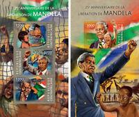 Nelson Mandela Nobel Prize South Africa Politics Central Africa MNH stamp set