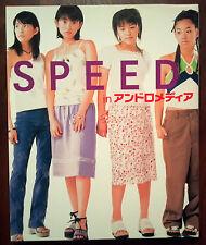SPEED Andromedia Photo Book - 1998 - Japanese Idol - RARE