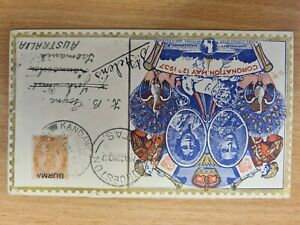 1937 coronation stamps BURMA Cover To Australia  A228
