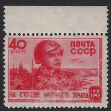 RUSSIA :1949 31st Anniversary of The Soviet Army   SG1475 mint