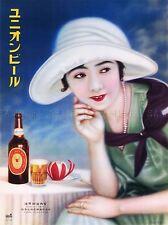 Kommerzielle Werbung Nippon Bier Kosen JAPAN POSTER ART PRINT HOME PICTURE BB1948A