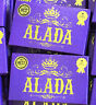 ALADA Whitening Soap AUTHENTIC NATURAL SOAP 160g FREE SHIPPING