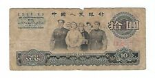 New listing China - Ten (10) Shi Yuan 1965