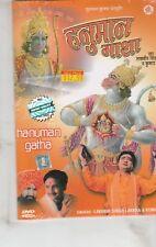 Hanuman gatha By Kumar Vishu , Lakhbir Lakkha [Bhajan Dvd]