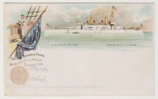 "Worlds Columbian Exhibition postcard - U.S Naval Exhibit. Battle Ship ""Illinois"""