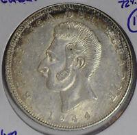 Ecuador 1944 5 Sucres silver lustrous E0050 combine shipping