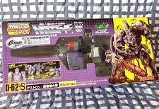 Transformers G1 Colors ReIssue Takara D-62S Galvatron eHobby Scramble City MISB