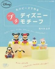 Petit Beads Disney Character Motif Japanese Craft Pattern Book Japan 2013