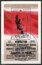 Germany (East) 1977 CTO Minisheet Block 60th Annivers October Revolution Lenin