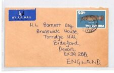 BQ53 Commonwealth Covers 1975 THE GAMBIA *Banjul* Commercial Airmail CATFISH