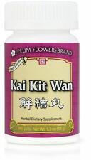 Plum Flower, Kai Kit Wan, Jie Jie Wan, 200 ct