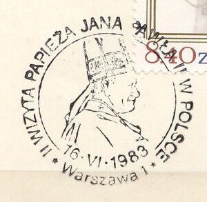 POLAND 1983.06.16 POSTMARK  II Visit, Pope John Paul II
