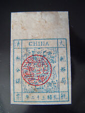 Imperial China Stamp Shanghai Local Post 23 Candareen