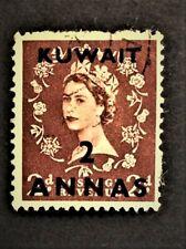 RARE Kuwait stamp Brown Queen Elizabeth II Overprint Kuwait