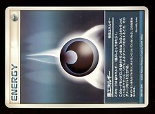 PROMO POKEMON JAPANESE N° DARKNESS ENERGY 2003