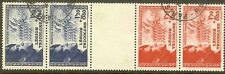 "FRANCE TIMBRE STAMP N°566b ""LEGION TRICOLORE BANDE INTERVALLE "" OBLITERE TB R216"