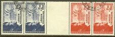 "FRANCE TIMBRE STAMP N°566b ""LEGION TRICOLORE BANDE INTERVALLE "" OBLITERE TB R214"