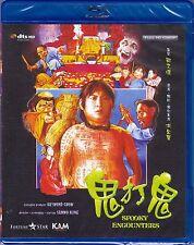 Spooky Encounters (1980) Blu-Ray [Region A] English Subtitles - Sammo Hung