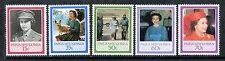 Papua New Guinea MNH Queen Elizabeth II  60th birthday 1986 Portraits x17108