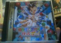 Sega Saturn -- Ochige Designer Tsukutte pon! -- *JAPAN GAME!!* SS. 19015