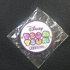 2019 E3 Exclusive Disney Festival Tsum Tsum Metal Pin Disneyland Enamel Lapel