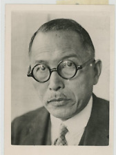 Portrait du Professeur Ushida (Médecin Ophtalmologiste Japonais).  Vintage silve