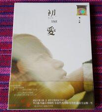 Aska Yang ( 楊宗緯 ) ~ 初愛( Malaysia Press ) Cd