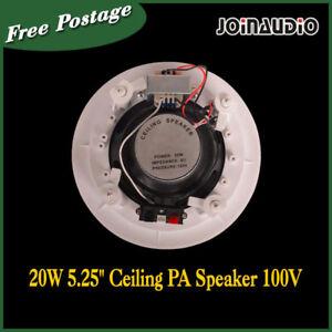 "20W  High Quality 5.25"" Ceiling PA Speaker 100V"