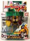 Robot Masters #18 - Road Rocket