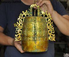 "11""Chinese Ancient Dynasty Bronze Ware Gilt Inscription Beast Pattern Zhong Bell"