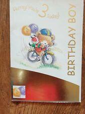 hurray you're 3 birthday boy card