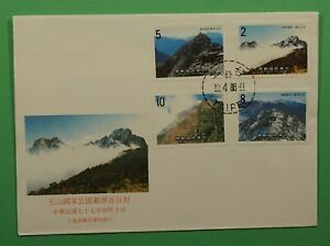 DR WHO 1986 TAIWAN CHINA MOUNTAINS FDC C196015