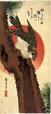 Japanese Art: Hiroshige Birds: Falcon - Fine Art Print
