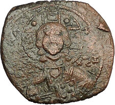 Jesus Christ Class B Anonymous Ancient 1028Ad Byzantine Follis Coin Cross i53913