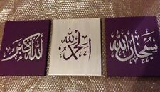 Islamic canvas art handpainted 3 piece set PURPLE